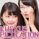 ピコレーション/Kus Kus