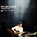 MTV UNPLUGGED (Live)/布袋寅泰