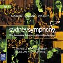 75th Anniversary Collection - A Recording Heritage, Vol. 4/Elizabeth Campbell, Birgit Nilsson, Sydney Symphony Orchestra, Stuart Challender, Sir Charles Mackerras