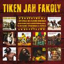 L'intégrale des albums originaux/Tiken Jah Fakoly