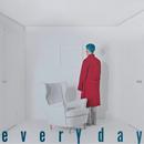 Everyday/MY Q