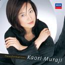 トランスフォーメーション/Kaori Muraji