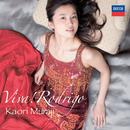 Viva ! Rodrigo/Kaori Muraji, Orquesta Sinfónica de Galicia, Victor Pablo Pérez