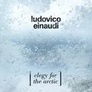 北極に捧げるエレジー/Ludovico Einaudi