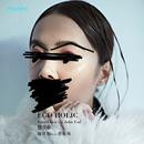 EGO-HOLIC Lian Wo Pi (feat. Jolin Tsai)/Starr Chen