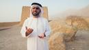 Jan Jonouni/Omar Al Marzooqi