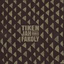 Bonus/Tiken Jah Fakoly