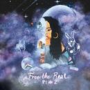 Free The Real (Pt. #2)/Bibi Bourelly