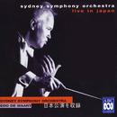 Sydney Symphony Orchestra Live In Japan/Sydney Symphony Orchestra, Edo de Waart