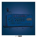 La Chusa (feat. Camilo Lara, Toy Selectah)/El Dusty