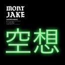 Daydreaming/Mont Jake