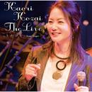 The Live うたびと ~Stage Singer~/香西かおり