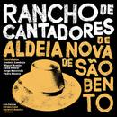 Rancho De Cantadores De Aldeia Nova De São Bento/Rancho De Cantadores De Aldeia Nova De São Bento