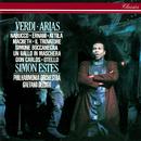 Verdi: Arias/Simon Estes, Philharmonia Orchestra, Gaetano Delogu