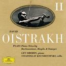 David Oistrakh Plays Piano Trios (Vol. 2)/David Oistrakh, Svyatoslav Knushevitzky, Lev Oborin