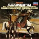 Prokofiev: Alexander Nevsky/Riccardo Chailly, Irina Arkhipova, The Cleveland Orchestra Chorus, The Cleveland Orchestra