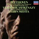 """Beethoven: Piano Concerto No. 5 """"Emperor""""/Vladimir Ashkenazy, Wiener Philharmoniker, Zubin Mehta"""