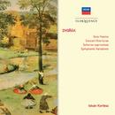 ドヴォルザーク:序曲&交響詩集/István Kertész