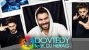 Dovtedy(Lyric Video) (feat. DJ Herag)/Adam Durica