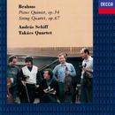 Brahms: Piano Quintet; String Quartet No. 3/Takács Quartet, András Schiff
