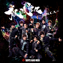 威風堂々~B.M.C.A.~ (Special Edition)/BOYS AND MEN