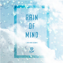 Rain of Mind/Snuper