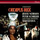 Stravinsky: Oedipus Rex/Seiji Ozawa, Jessye Norman, Peter Schreier, Bryn Terfel, Saito Kinen Orchestra