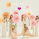 PINK♥DOLL/Apink