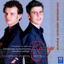Rodrigo: Concierto de Aranjuez / Fantasia para un gentilhombre / Concierto madrigal/Slava Grigoryan, Leonard Grigoryan, The Queensland Orchestra, Brett Kelly