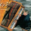 Beethoven: Complete Piano Sonatas Vol. 2/Gerard Willems