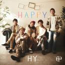 HAPPY/HY