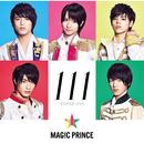 111/MAG!C☆PRINCE