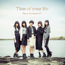 Time of your life/Party Rockets