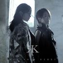 Fu She Shi/Robynn & Kendy
