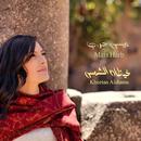 Kheetan Alshams/Mais Harb