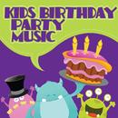 Kids Birthday Party Music/Fresh Forte