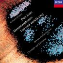 Richard Strauss: Don Juan; Metamorphosen; Tod und Verklärung/Christoph von Dohnányi, Wiener Philharmoniker