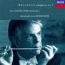 ブルックナー:交響曲第3-9番 他/Christoph von Dohnányi, The Cleveland Orchestra