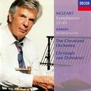 Mozart: Symphonies Nos. 35, 36, 38-41 / Webern: Orchestral Works/Christoph von Dohnányi, The Cleveland Orchestra