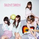 フジヤマディスコ/Silent Siren