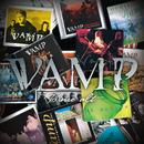 To me alt (Remastered)/Vamp