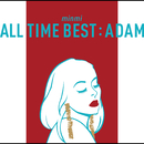 ALL TIME BEST : ADAM/MINMI