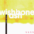 Live Dates Vol. 3: Paris/Wishbone Ash