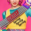 Spring Spring Spring/ベリーグッドマン