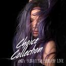 Kuai Rang Wo Zai Xue Di Shang Sa Dian Er Ye (Sound Of My Dream / Live)/aMEI