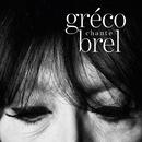 Gréco Chante Brel/Juliette Gréco