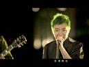 Kuang Re (Video)/Sodagreen