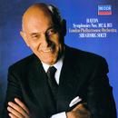 Haydn: Symphonies Nos. 102 & 103/Sir Georg Solti, London Philharmonic Orchestra