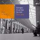 Soul Jazz/Georges Arvanitas Quintet