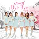Bye Bye/Apink
